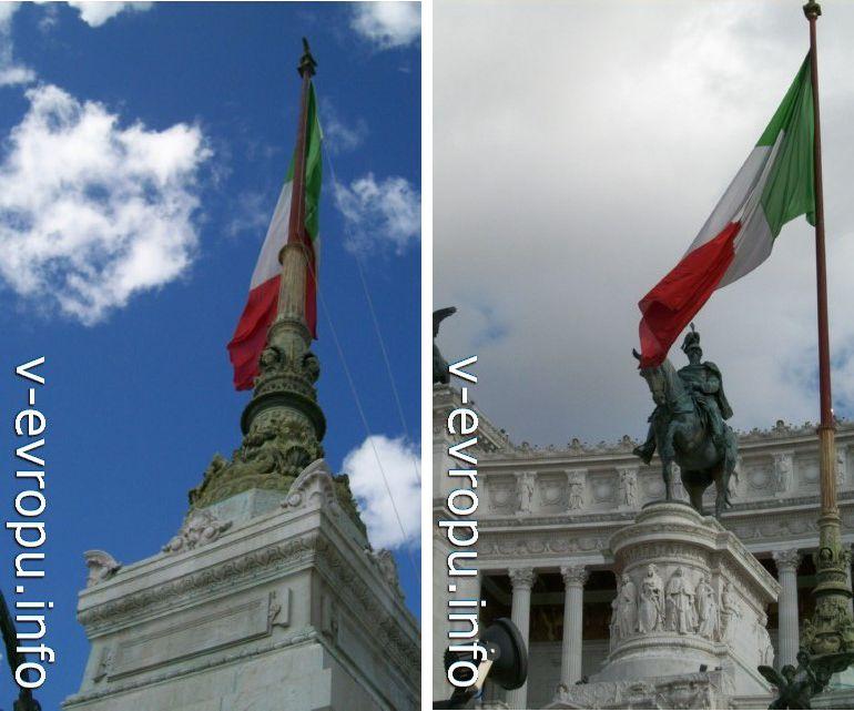 Рим. Мемориальный комплекс Рисорджименто
