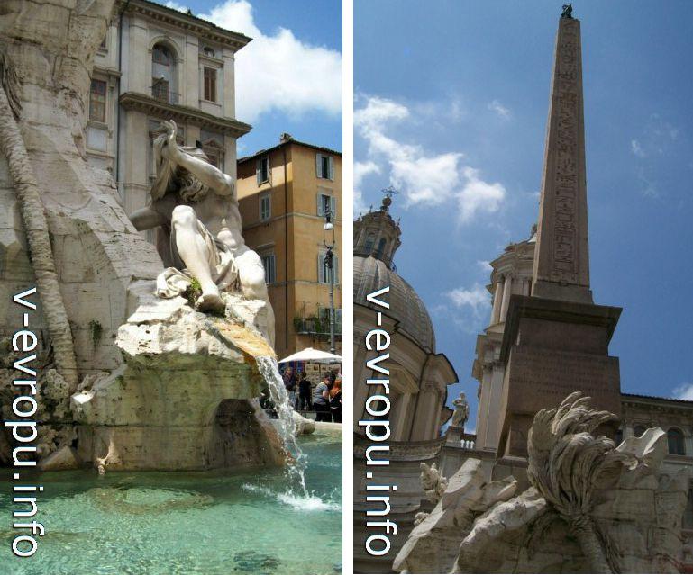 Фонтан Четырех Рек в Риме на площади Навона. Скульптура Нила (слева) и египетский обелиск с символами фамилии Памфили