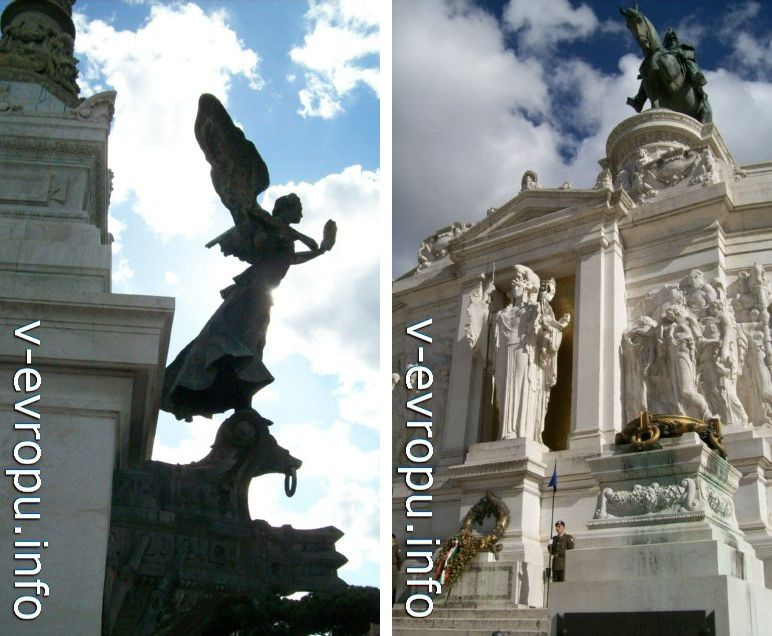 Рим. Скульптуры подиума памятника Виктора Эммануила