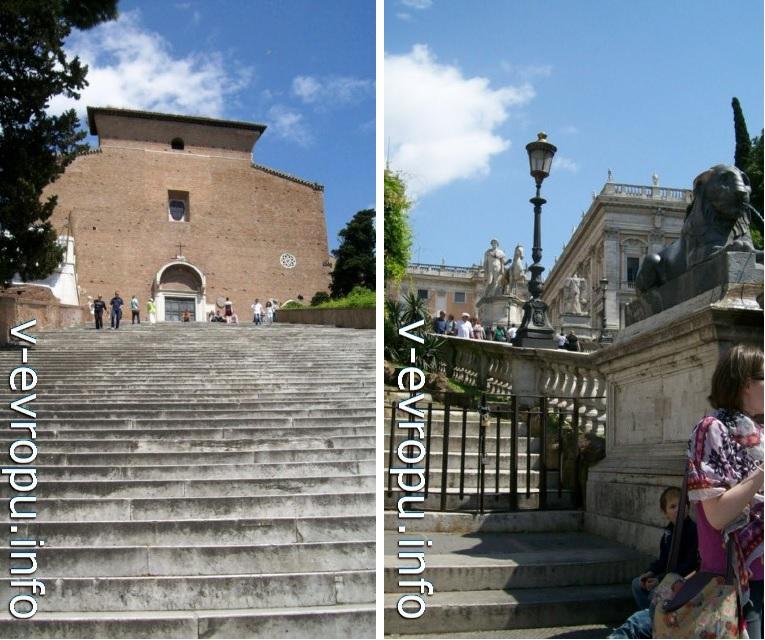 124 ступени лестницы Санта Мария ин Арачели на Капитолийском холме