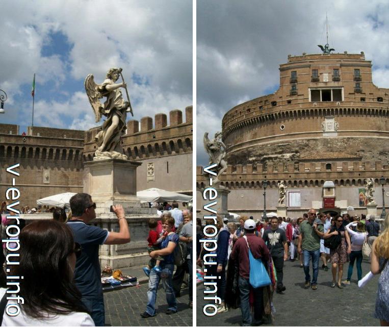 Мост Святого Ангела в Риме - пешеходная зона