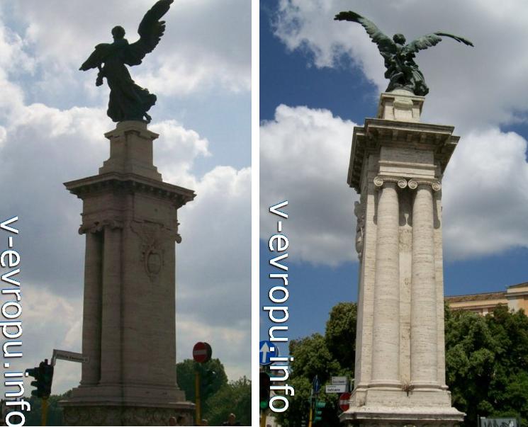 """Мост Витторио в Риме: бронзовые скульптуры """"крылатой виктории"""""""