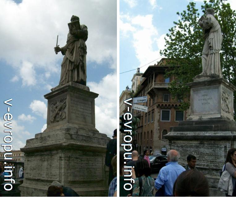 Мост Святого Ангела в Риме. Слева скульптура Апостола Павла, справа скульптура Апостола Петра