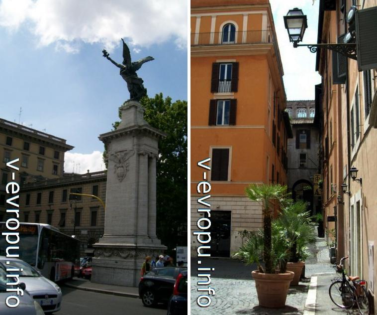 Мосты в Риме: скульптура победы на мосту Витторио