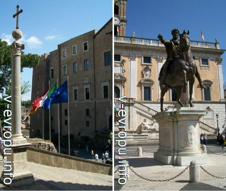 Рим. Капитолий. Конная статуя Марка Аврелия в центре Капитолийской площади