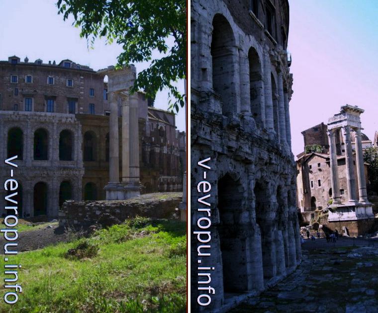 Трехъярусный фасад Театра Марцелла в Риме