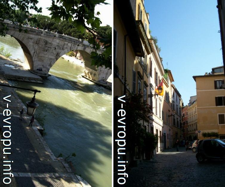Мосты Рима: Ponte Cestio