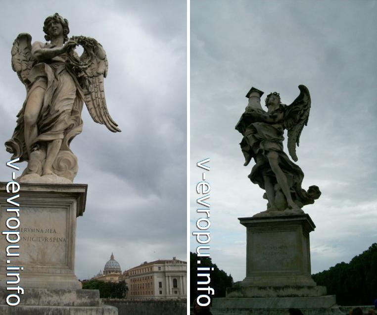 Рим. Мост Святого Ангела. Слева скульптура ангела с Терновым Венцом Спасителя, а справа скульптура ангела с  Колонной Бичевания Христа