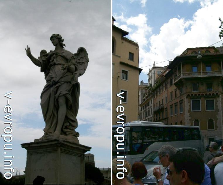 Рим. Скульптура Ангела, держащего гвозди - Орудия Крестных Страданий Спасителя, на мосту Sant'Angelo