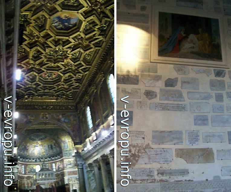 Церковь Санта Мария ин Трастевере в Риме. Слева кессонный потолок центрального нефа, справа  старинная фреска портика