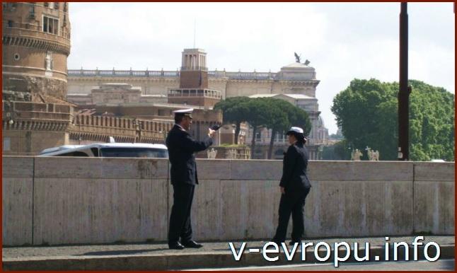 Рим для путешествий: правила самостоятельного туриста. Фото. Полицейский в Риме - друг туриста