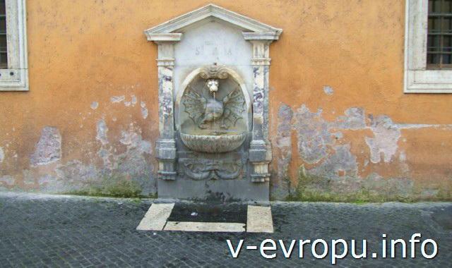 Рим для путешествий: правила самостоятельного туриста. Фото. Фонтанчики с питьевой водой