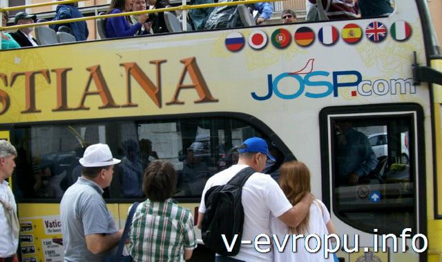 Рим. Обзорные экскурсии на автобусе. Желтый экскурсионный автобус Христиан Рома Опен Бас