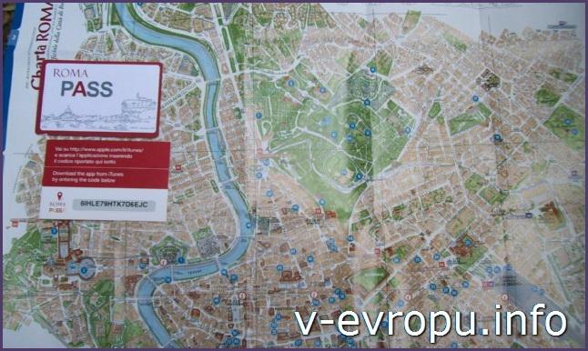 Рим для путешествий: правила самостоятельного туриста. Карта Рима и Рома-Пасс