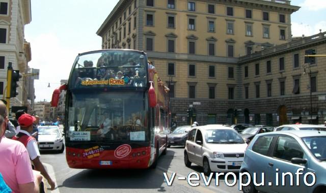 Рим. Обзорные экскурсии на автобусе. Красный экскурсионный автобус Сити Сайтсиинг Рома