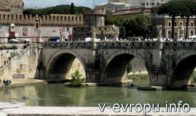 Рим. Мост Sant'Angelo