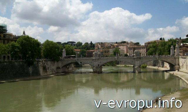 Рим. Мост Витторио Эмануила-II