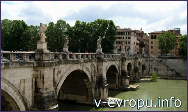 Рим. Облицовка моста Святого Ангела выполнена из травертина - местного известкового строительного камня