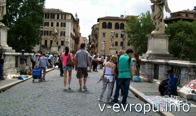 Рим. Пешеходный мост Сан Анджело