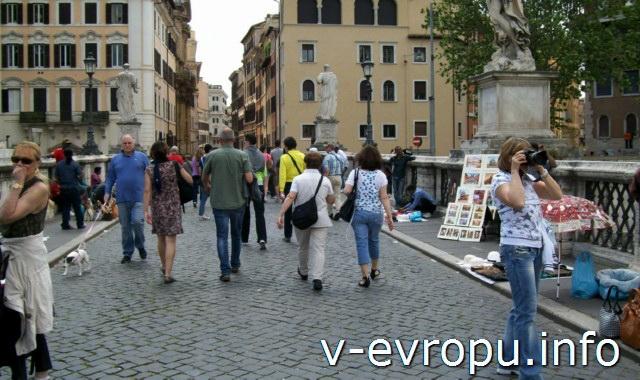 Рим. Пешеходный мост Святого Ангела