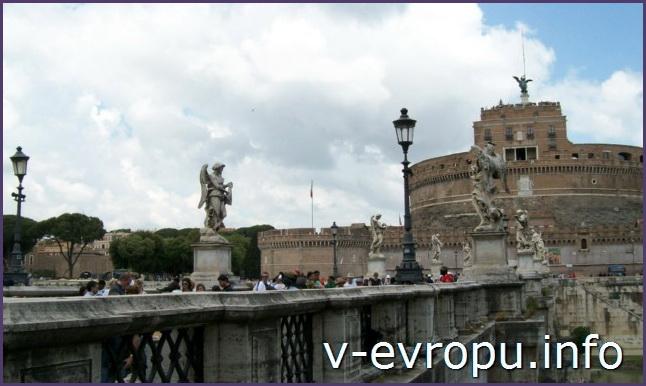 Мосты в Риме: пешеходный пост Сант Анджело