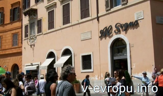 Площадь Навона в Риме. Дома на восточной стороне