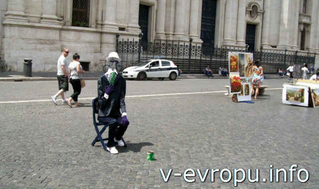 Рим. Площадь Навона. Живая скульптура