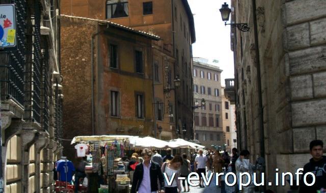 Рим. Площадь Навона. Улица, выходящая на площадь