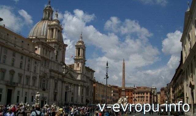 Рим: Церковь Святой-Агнессы на пьяцца Навона
