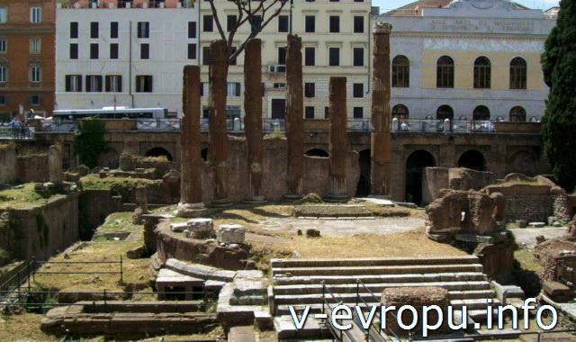 Рим: Храм В  (Удачи…) на Ларго ди Торре-Арджентина