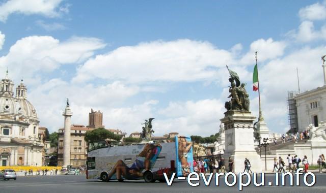Рим для туристов: самые популярные районы города - площадь Венеции