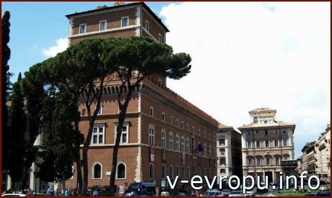 Рим. Палаццо Венеция. Фото