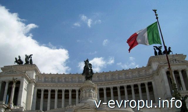 Рим. Пьяцца Венеция. Памятник Виктору Эммануилу