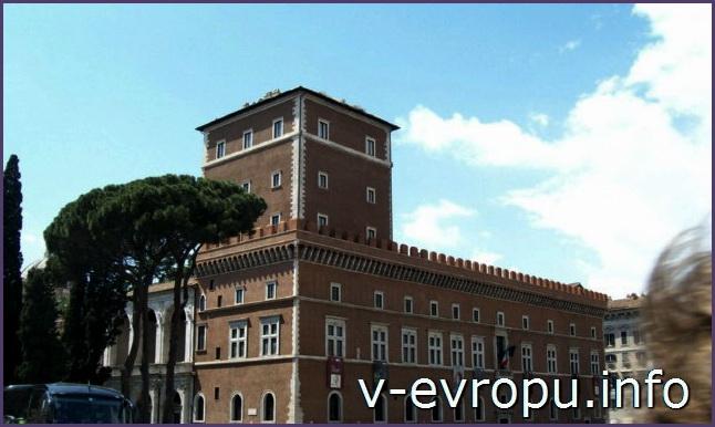 Рим. Палаццо Венеция -  первая постройка в Риме в стиле ренессанса