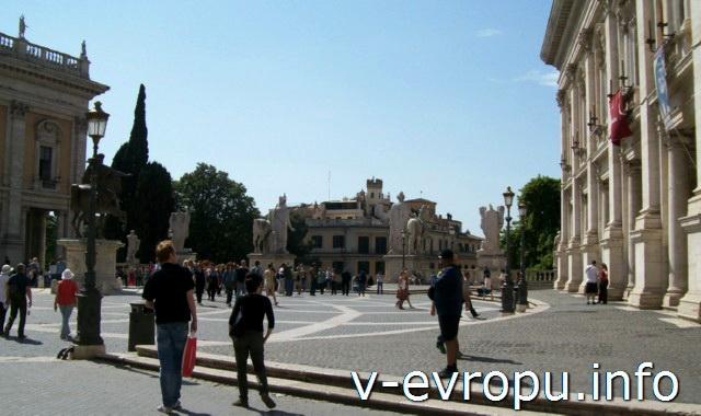 Рим. Капитолийская Площадь.