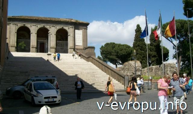 Рим. Капитолийский холм