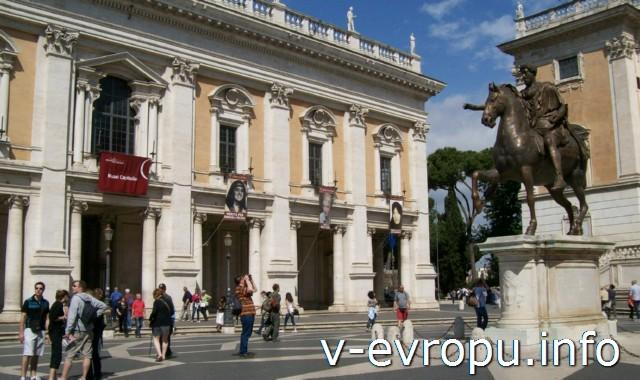 Рим. Конная статуя Марка Аврелия на Капитолийской площади