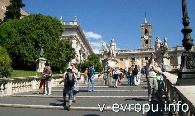 Рим. Капитолийская Площадь. К ней ведет лестница-кардоната