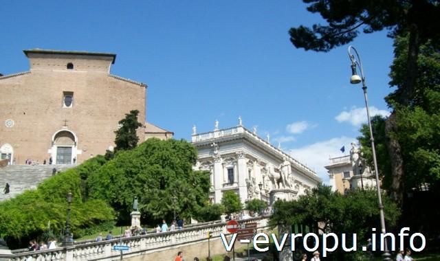 Рим. Капитолий (Капитолийский холм). Базилика Санта Мария ин Арачели, палаццо Нуово, Капитолийская лестница (кардоната)