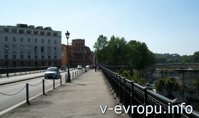 Рим. Понте Палатино