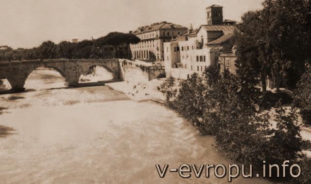 Рим. Остров Тиберина и мост Фабричо