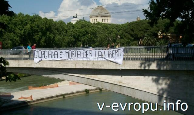 Мосты Рима: ponte Garibaldi