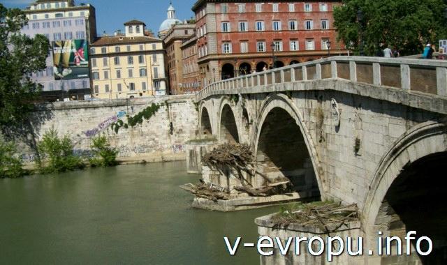 Мосты в Риме. Мост Систо