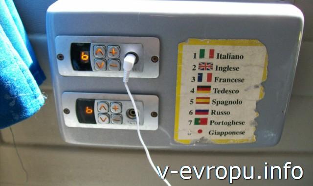 Обзорные автобусные экскурсии по Риму на практике:  качество аудиогида оставляет желать лучшего