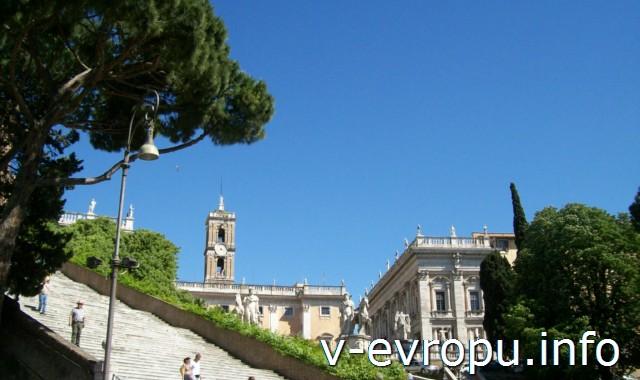 Рим. Обзорные экскурсии по Риму на автобусе. Капитолийский холм
