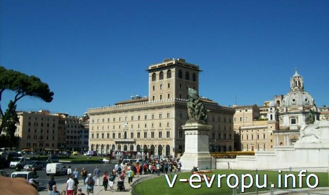 Рим. Площадь Венеции, где находится памятник Виктору Эммануилу