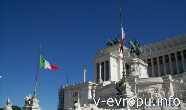 Рим. Обзорные экскурсии по Риму на автобусе. Памятник Витторио Эммануилу-II