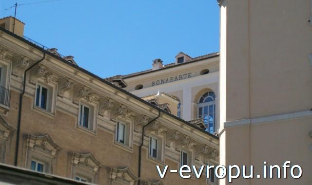 Рим. Обзорные экскурсии по Риму на автобусе. Рим на память!
