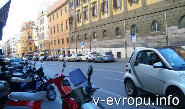 Транспорт Рима. Фото. Стоянка для мотороллеров