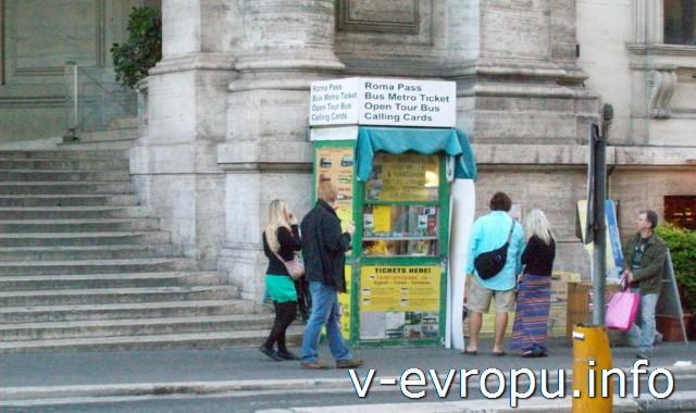 Транспорт Рима на практике: билетный киоск рядом со станцией метро Репаблика